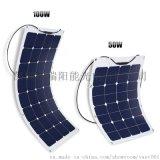 國瑞陽光太陽能廠家50W半柔性太陽能電池板