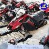 飛鴻踏雪泥履帶式雪橇車雪地摩托車冰上卡丁車價格