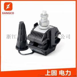 SJJC4-240/150 绝缘穿刺线夹电缆分支器