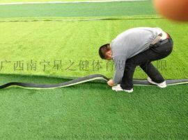 供应足球场人工草坪 足球场专用人造草 幼儿园人工草坪