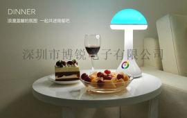 蘑菇創意變色LED臺燈 可聲控臺燈 可充電可變色