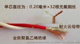 长通电缆RVS2×1.5平方国标消防电线
