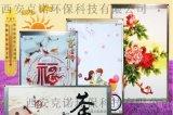 陕西电热画,碳晶墙暖,电墙暖、墙暖画、电热板