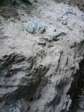 乌海混凝土无声破碎剂,岩石无声膨胀剂