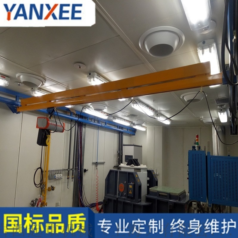0.5吨科尼环链电动葫芦悬臂吊KBK自立式起重机