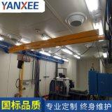 0.5噸科尼環鏈電動葫蘆懸臂吊KBK自立式起重機