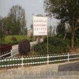 浙江嘉兴绿化围栏厂家 草坪围栏