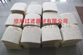 河北煜坤合成纤维油雾集尘机用高温棉特殊定制圆形过滤棉