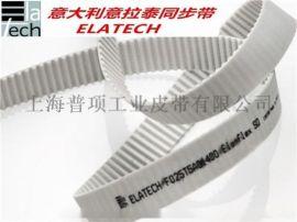 BEIDI同步带 HTD-3M同步皮带 传动带