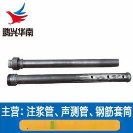 32注浆管厂家现货 25注浆管 尺寸可定制