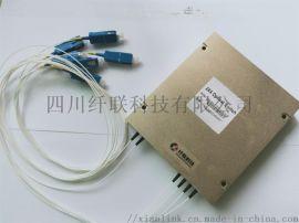 上海供应780nm 1×N 单模光开关模块OSW-1×N-780