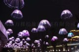 五彩小吊燈發光水母燈