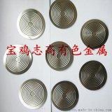 厂家直销压力传感器金属膜片 优质金属膜片