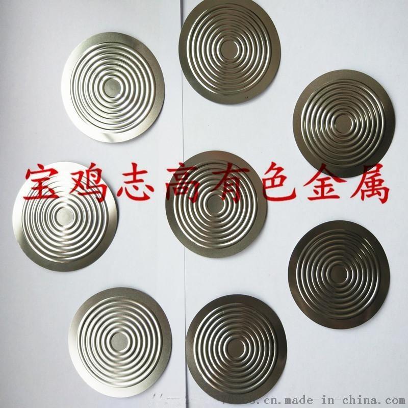 厂家直销压力传感器金属膜片   金属膜片