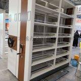 重庆档案密集架  电动密集架 档案柜 生产厂家