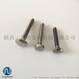 电磁流量计专用电极、接地环、钽接地环、电极