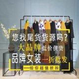 京東網上商城女裝上饒芝麻衣櫃衣裝店折扣品牌女裝女式貂絨衫女裝折扣