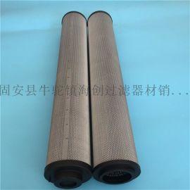 厂家直销1700R100W/HC/-KB不锈钢滤芯