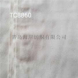 """青岛坯布之家 涤棉口袋布88x60 63"""""""