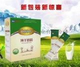 陕西代加工羊奶粉厂家招代理咯