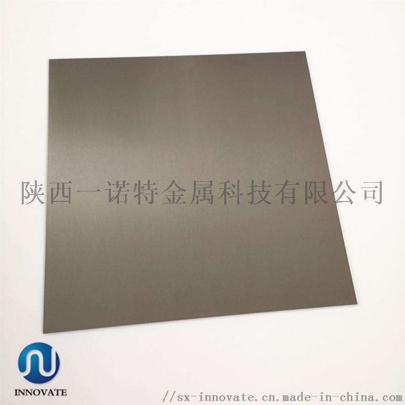 0.1mm鉬板、99.95%鉬板、高純鉬板、鉬片