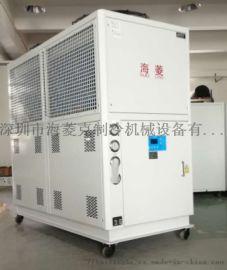 厂家电泳行业20匹风冷式冷水机