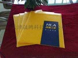 北京海淀区防潮防震气泡袋 黄色牛皮纸 汽泡信封泡