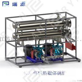 生物质改电加热油炉 电加热导热油锅炉 防爆电锅炉