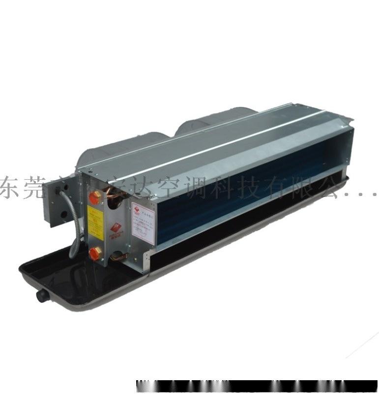 中央空調節能室內機,家用臥式暗裝風機盤管