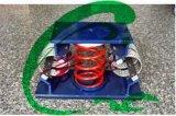 CR-GG型金属钢丝绳隔振器