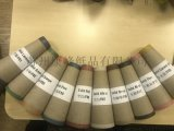 紡織紡紗專用寶塔紙管