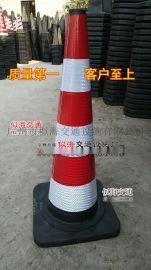 pu反光圆锥90cm橡胶雪糕筒PVC隔离 示柱路障