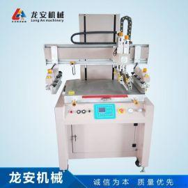 LA5070精密丝印机 全自动网印机 纸张丝印机