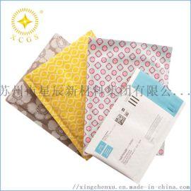 黄色牛皮纸气泡信封袋 抗震快递袋 可印刷环保纸袋
