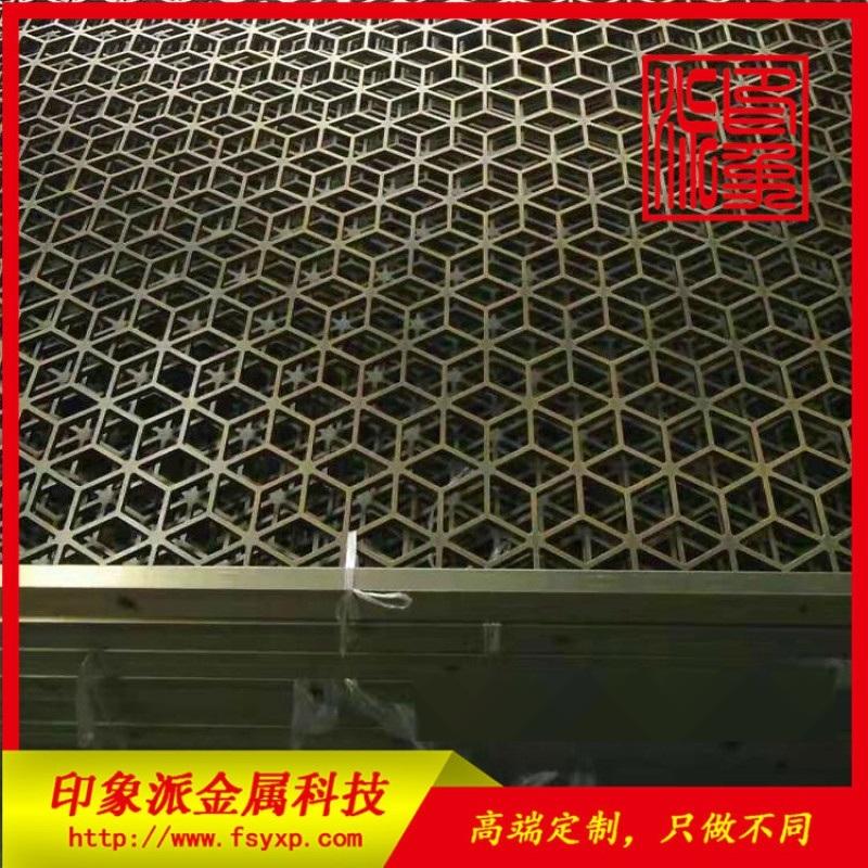 廠家定製高端不鏽鋼屏風 304拉絲香檳金金屬屏風