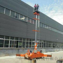 高空作业设备升降梯液压登高梯周口市启运套缸举升机