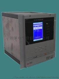 厂价直销许继保护装置FCK-801C及电源插件