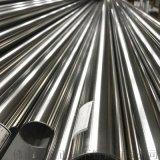 不锈钢扩口管,加工专用管304不锈钢制品管