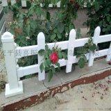 花园防护栏杆@塑钢草坪护栏@现货PVC草坪护栏