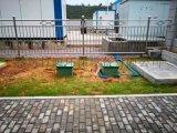 屠宰场地埋一体化污水处理设备工艺与应用