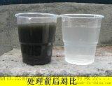 枣庄建筑施工泥浆干堆处理机