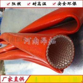 耐火耐高温套管_硅橡胶防护套管专业品牌--昂拓