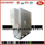正品PXK正壓櫃 防爆正壓控制配電櫃 粉塵環境專用