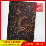 熱轉印不鏽鋼 廠家供應不鏽鋼彩色板大理石紋