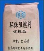 织物涂层胶环保阻燃剂