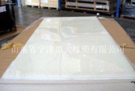 聚乙烯PE板材