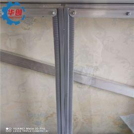 磁鐵透明pvc磁吸軟門簾 磁性自吸軟門簾