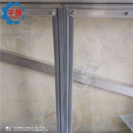 磁铁透明pvc磁吸软门帘 磁性自吸软门帘