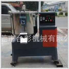 供应台彰牌高速食品搅拌机 PVC塑料高速混合机 粉体高速混料机