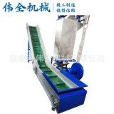 皮帶輸送機 塑料輔機皮帶輸送設備 上下料輸送機